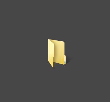 Windows nuova cartella senza nome 2